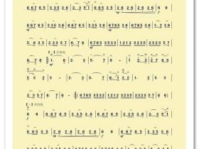 二胡曲谱《民歌小调》