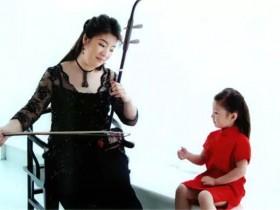 孩子学习二胡一定要了解的几点知识