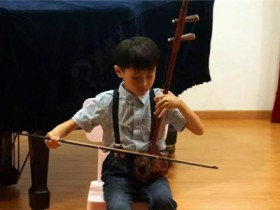 二胡乐曲颗粒性表现的训练方法三:旋律性的快速进行