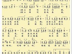 微山湖(二胡独奏,带指法、歌词)