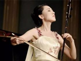 二胡知识:抛弓的表演方法和练习步骤