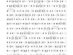 琵琶语曲谱
