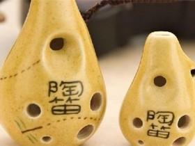 宁波陶笛培训(宁波有学陶笛的吗)