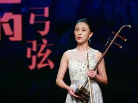 中国二胡艺术网
