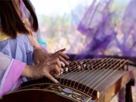 古筝表演时紧张怎么办?教你五招古筝演奏放松方法