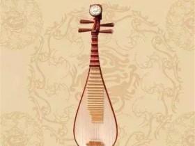 学习琵琶(你所要了解的注意事项都在这里)