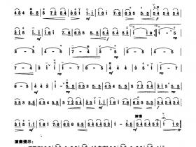 小河二胡曲谱(德国民歌、王莉莉订谱版)