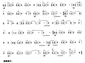 卡普里岛二胡曲谱