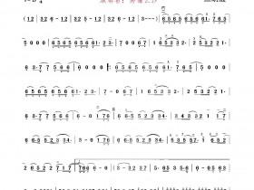 九张机二胡简谱(九张机二胡曲谱)