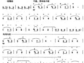 春之歌二胡曲谱(吕痴移植版)