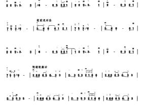 天籁星河传说二胡曲谱