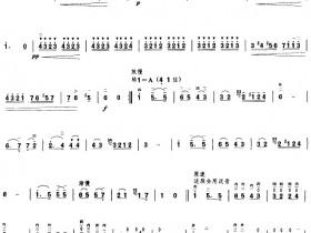 查尔达斯舞曲二胡曲谱