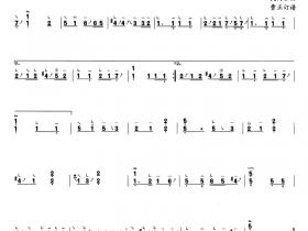 新年乐古筝曲谱