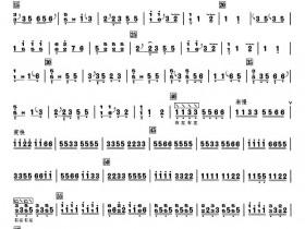 小看戏古筝曲谱