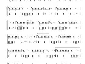 家乡古筝独奏曲谱