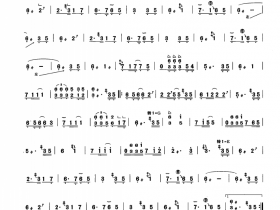 冰菊物语古筝曲谱