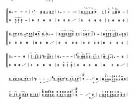传奇古筝独奏曲谱