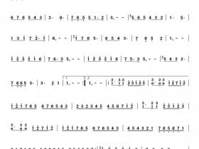 我和我的祖国古筝演奏曲谱
