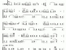 西北风情二胡曲谱(二重奏)