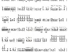 大八板古筝曲谱(大八板上海古筝六级考级谱)