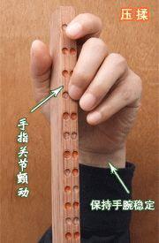二胡教程:左手手指灵活性的练习方法 上