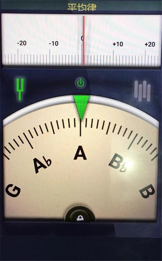 手机二胡定音器(手机版二胡调音器怎样调音?)